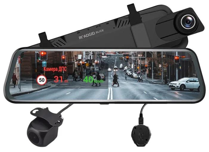 Видеорегистратор Roadgid Blick WIFI (2 камеры, GPS)
