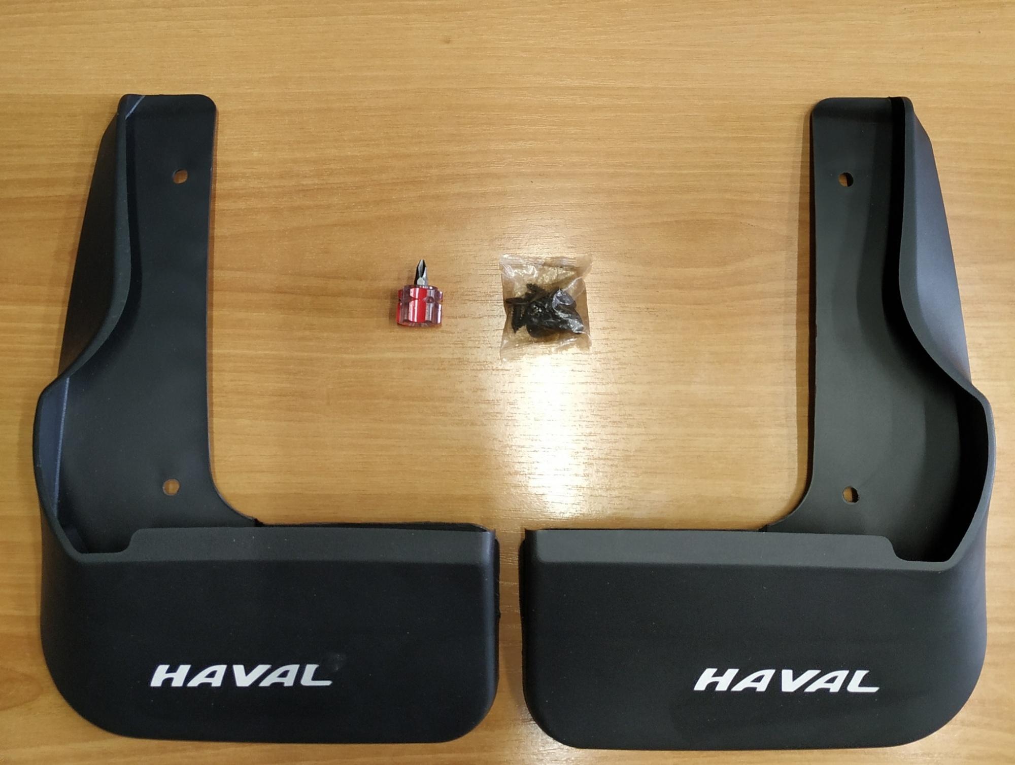 Брызговики передние для Haval H9 2018 + брызговики авто стандарт 2 шт 102401