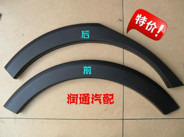 Фото - Декоративный молдинг на заднее крыло для Great Wall Hover M4 2012 - заднее крыло sks x tra dry