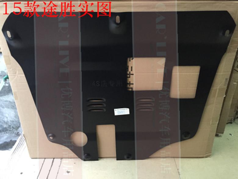 Фото - Защита картера и кпп, стальная для Hyundai Tucson (2015- по н.в. ) защита картера и кпп rival для mg 5 акпп 2013 н в 350 акпп 2010 2015 сталь 2 мм с крепежом 111 8601 1