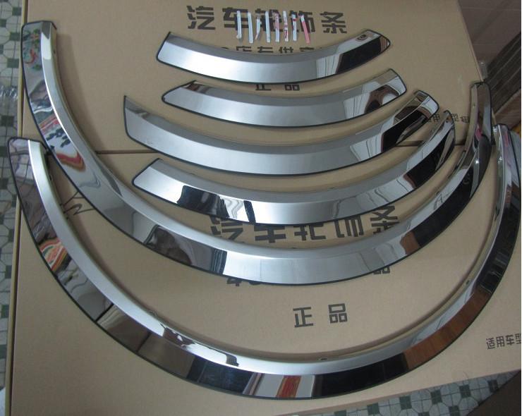 Накладки на колесные арки (хром) для Санта Фе 4 (Hyundai Santa Fe 2018 - 2019) защита на низ сидений надись hyundai chn для санта фе 4 hyundai santa fe 2018 2019