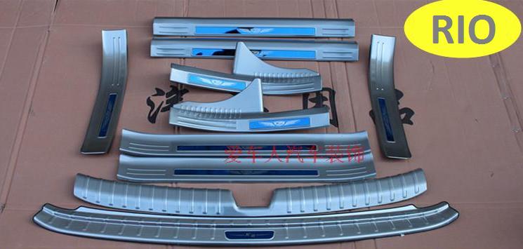 Набор защитных накладок на пороги, на задний бампер и багажный проем CHN для Kia Rio 2017 - защитная наклейка на задний бампер chn для kia rio 2017
