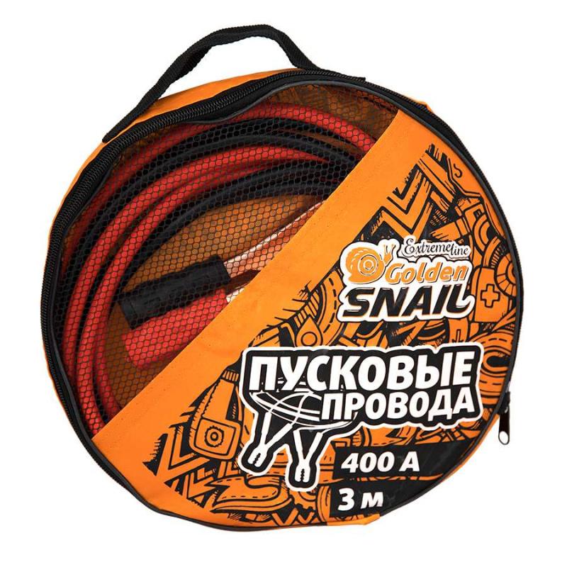 Провода для прикуривания (400А, 3 метра) Golden Snail GS 9113