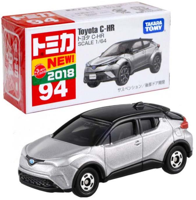 Модель автомобиля Toyota C-HR в масштабе 1:64 для Toyota C-HR 2018 - светоотражатель в задний бампер chn для toyota c hr 2018