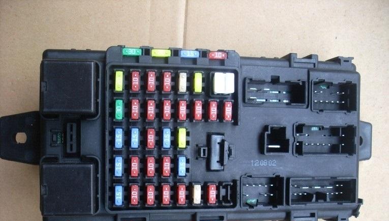 Блок предохранителей внутренний для JAC S5 2013 - 2016 внутренний блок lg ct18