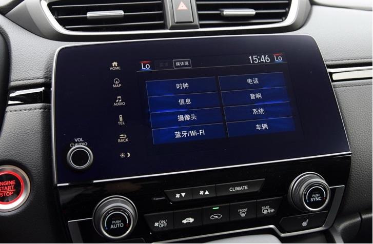 Защитная пленка на навигатор 7 дюймов для Honda C-RV 2017-