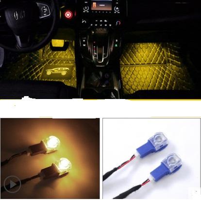 Лампочки в салон (желтая) для Honda C-RV 2019-
