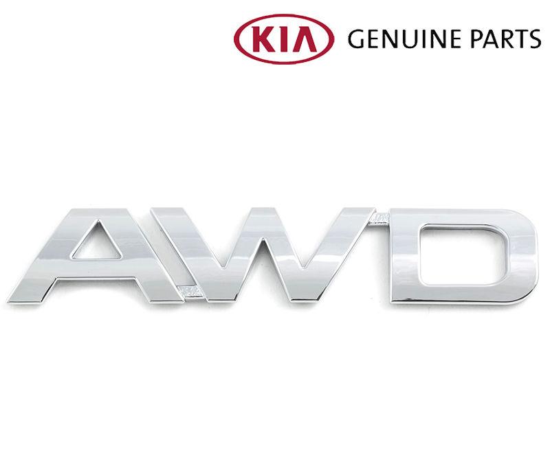 Эмблема AWD HYUNDAI-KIA