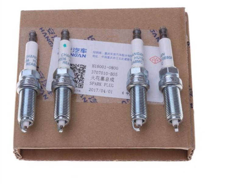 Свеча зажигания CHN для Changan CS35 2014 - механическая коробка передач в сборе chn для changan cs35 2014