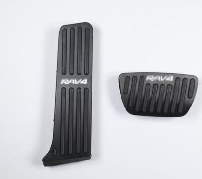 Накладки на педали (черные) Toyota RAV4 2019-