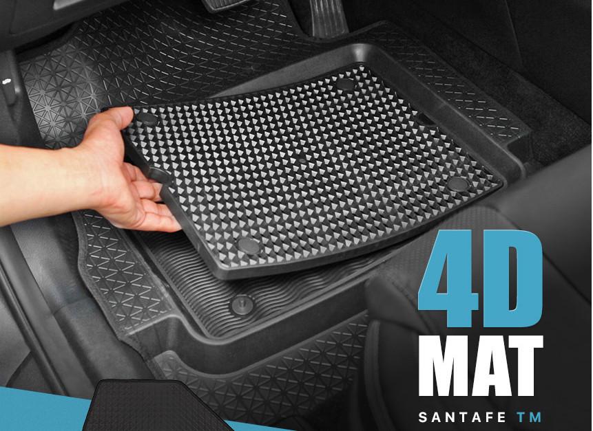 Комплект резиновых ковриков с лотками в салон Mobis для Санта Фе 4 (Hyundai Santa Fe 2018 - 2019)