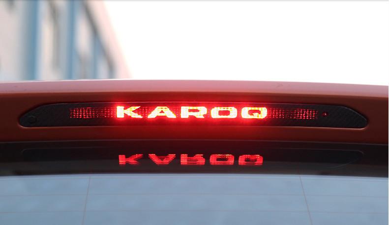 Наклейки декоративные на элементы кузова (черный карбон, надпись Karoq) Skoda Karoq 2020 (Шкода Карок) защита на 2 й ряд цвет черный коричневый надпись karoq chn skoda karoq 2020 шкода карок