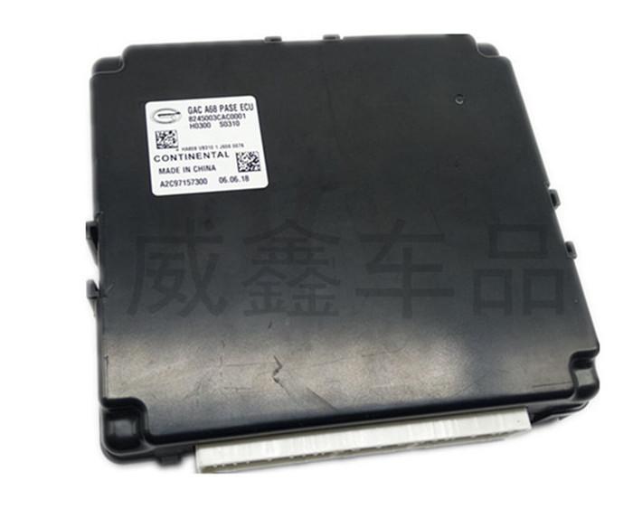 Бортовой компьютер Continental CHN для GAC Trumpchi GS8 2018, 2019, 2020 компьютер