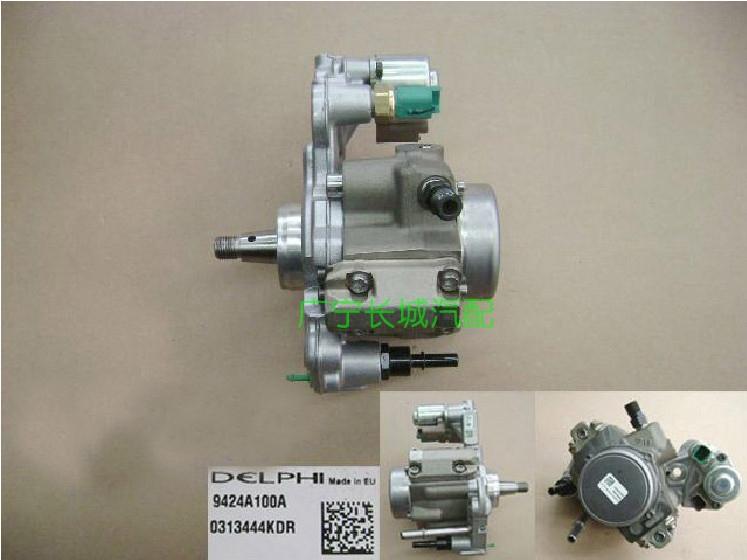 Топливный насос высокого давления (ТНВД) Delphi 9424A100A для Haval H6