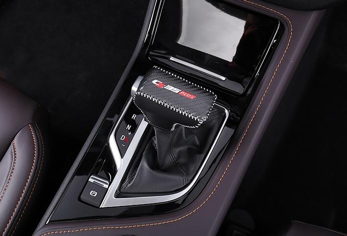 Чехол для рычага автоматической коробки передач (белый) для Changan CS35 Plus 2019-