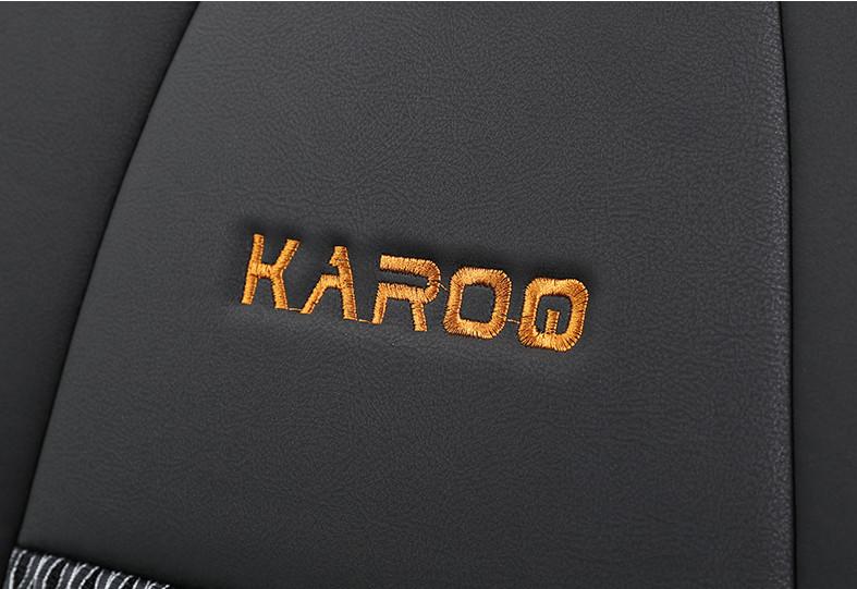 Чехлы на сиденья Skoda Karoq 2020 (Шкода Карок)