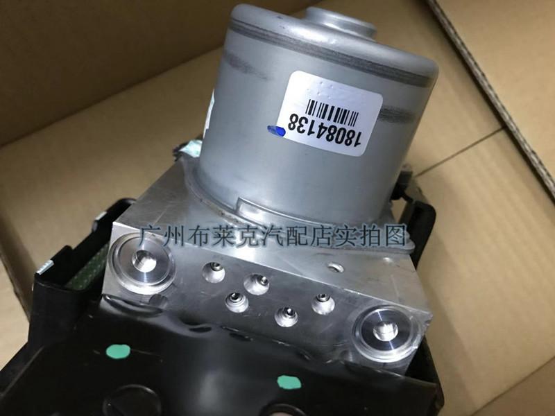 Блок ABS АБС тормозной цилиндр Luxgen S7