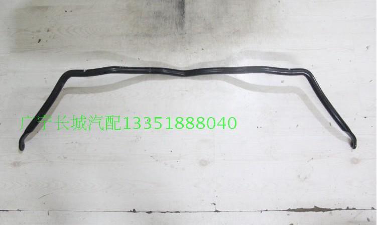 Стабилизатор поперечной устойчивости (передний) CHN 2906111XKZ16A для Haval H6 стабилизатор поперечной устойчивости передний chn 2906111xkz16a для haval h6