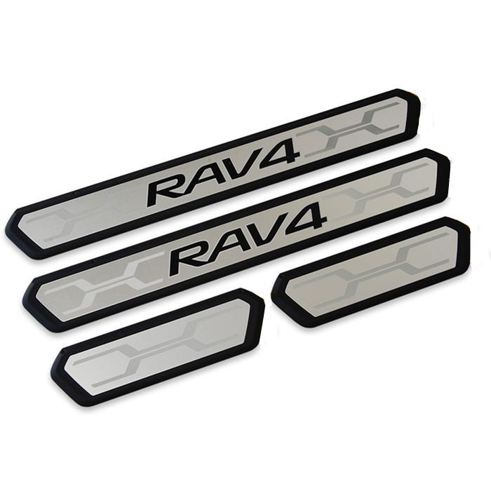 Накладки на пороги CHN для Тойота РАВ4 ( Toyota RAV4 ) 2020 + накладки на дверные пороги полированные chn для toyota rav4 new тойота рав4 2019