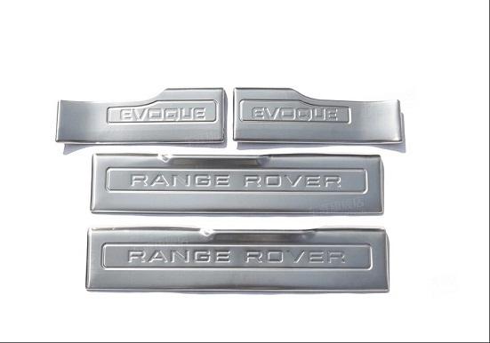 Накладки на внутренние пороги для Land Rover Range Rover Evoque 2015 - защита картера и кпп алюминиевая rival для land rover range rover evoque 2011