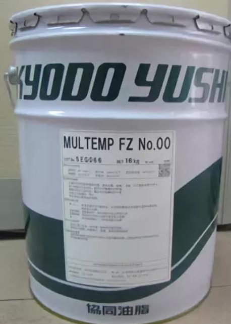 Смазка GREASE MULTEMP FZ 16 кг