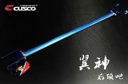 Распорка стоек для Mitsubishi Lancer 2007 -
