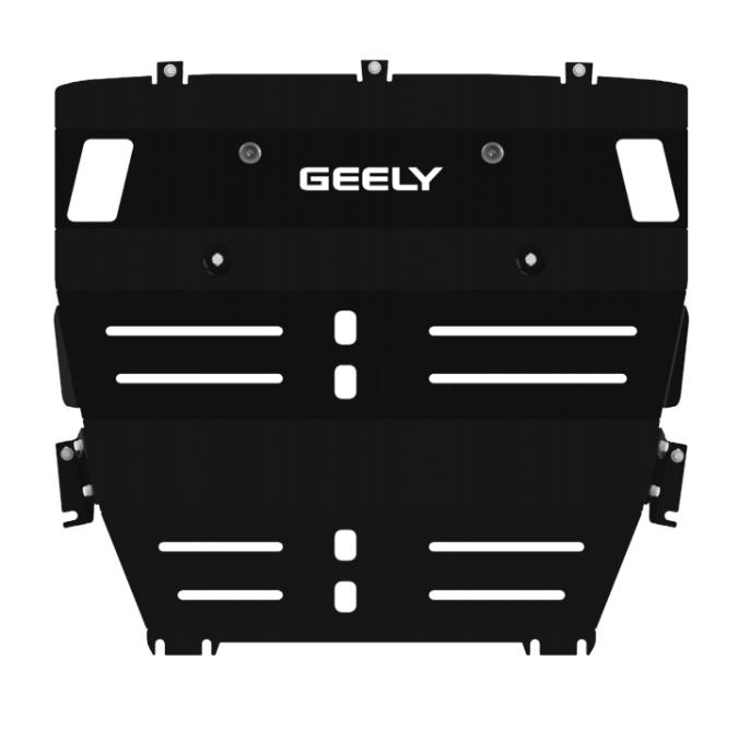Защита картера и кпп, стальная премиум для Geely Atlas 2018 -