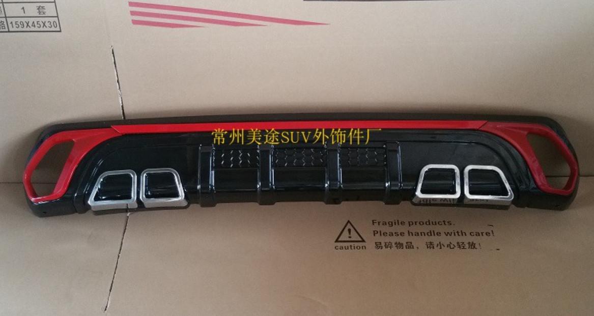 накладка на порог багажника и задний бампер нержавеющая сталь для mitsubishi outlander 3 2011 2014 Накладка на задний бампер (двойной выхлоп с красной или белой вставкой) для Mitsubishi Outlander 3 (2011 - 2014)