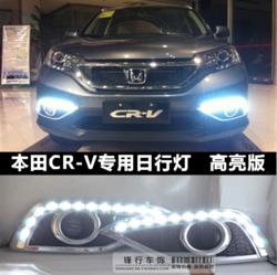 Дневные ходовые огни для Honda CRV 2012 - 2017 дневные ходовые огни chn для lifan myway 2017
