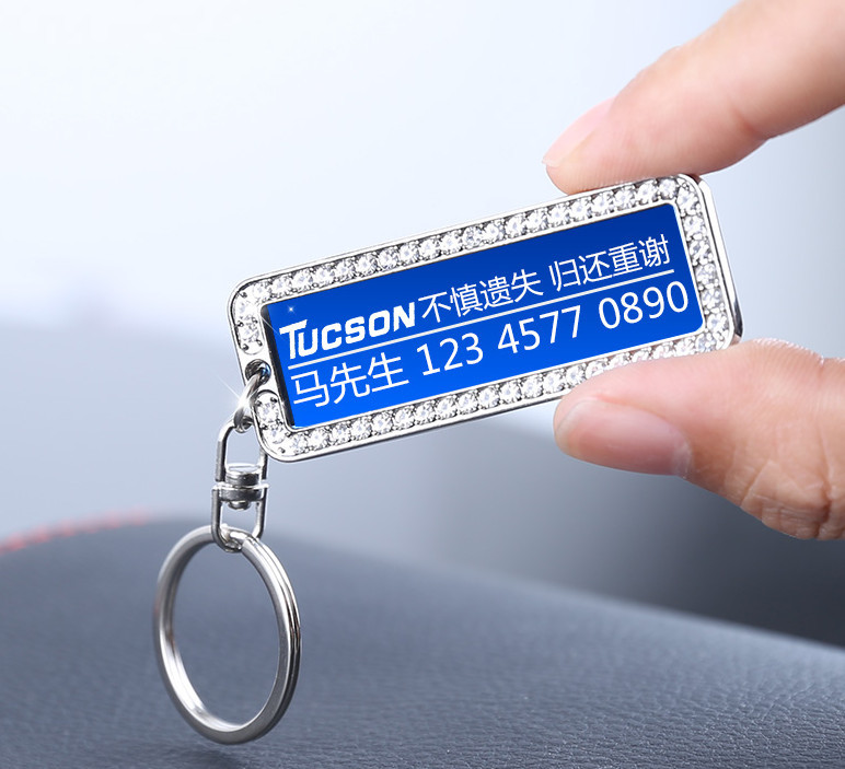 Брелок с номером номерного знака для Hyundai Tucson (2015- по н.в. )