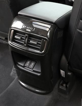 Накладка на тумбу подлокотника для Honda CRV 2017 -