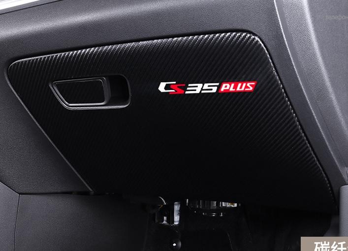 Накладка на бардачок (карбон) для Changan CS35 Plus 2019- недорого