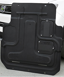 Фото - Защита картера для Changan CS35 Plus 2019- коврик для багажника черный с красным 2 элемента для changan cs35 plus 2019