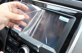 Пленка защитная для экрана магнитолы CHN KIA Stiger 2018 -