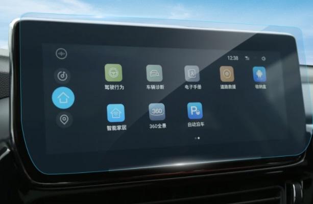 Наклейка на навигатор (прозрачная) CHERYEXEED TXL 2020 -
