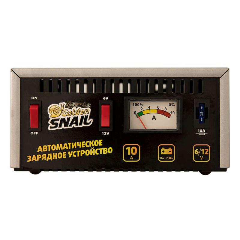 Зарядное устройство для АКБ (6В-12В, 10A с индикатором зарядки/защитой от короткого замыкания) Golden Snail GS 9216