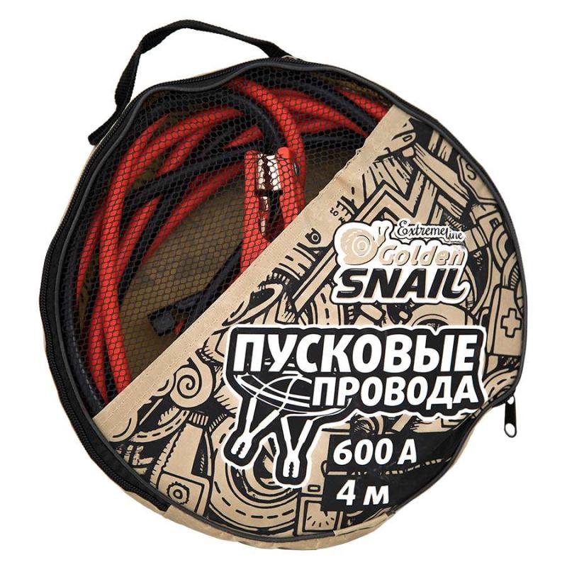 Провода для прикуривания (600А, 4 метра) Golden Snail GS 9114