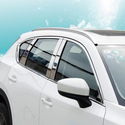 Хромированные накладки на стойки дверей для Mazda CX-5 2017 - хромированные накладки на нижнюю часть боковых зеркал chn для mazda cx 5 2017