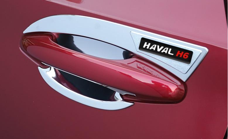 Накладки на ручки (серебряные, с логотипом) Haval H6 2021-