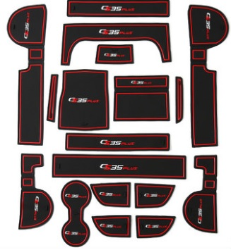 Комплект ковриков для салонных ниш (красный) Changan CS35 Plus 2019-