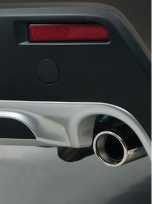 накладки декоративные на воздуховоды для mitsubishi asx 2013 2012 Насадка на выхлопную трубу для Mitsubishi ASX (2013 - 2012)