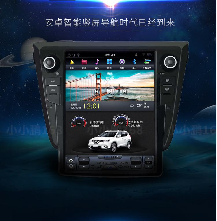 Мультимедиа-система (навигатор) (Cortex A9, 64Gb ROM) CHN ZF-1209S для Nissan Qashqai 2019 -