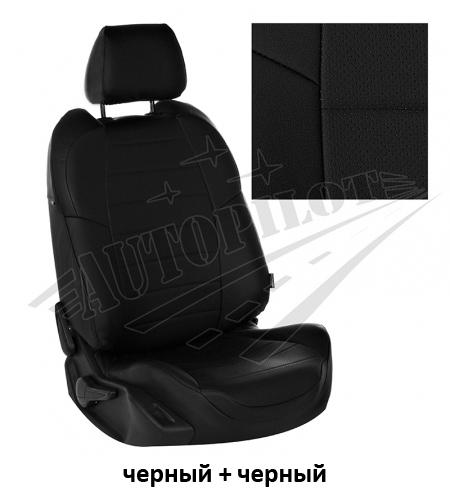 Чехлы Автопилот для Ford Focus (2011 - 2015)