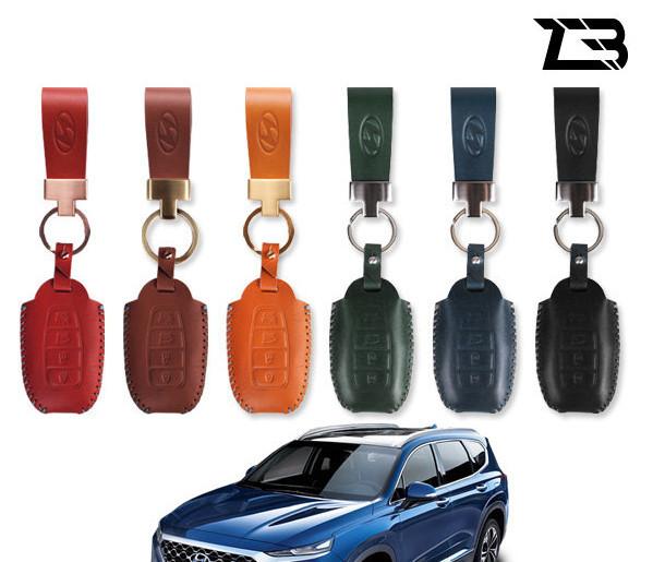 Чехол для ключа с логотипом (кожа) Z3 для Санта Фе 4 (Hyundai Santa Fe 2018 - 2019) чехол для ключа силиконовый разные цвета эмблема hyundai chn для санта фе 4 hyundai santa fe 2015 2018