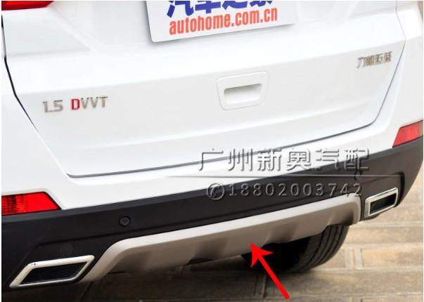 Юбка заднего бампера CHN для Lifan MyWay 2017 - ручка двери внешняя для lifan myway 2017