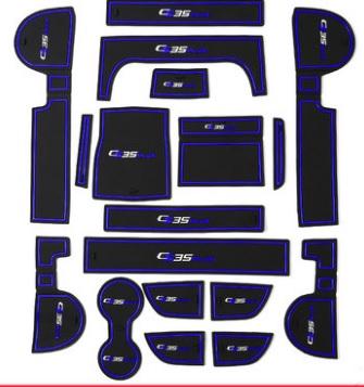 Комплект ковриков для салонных ниш (синий) Changan CS35 Plus 2019-