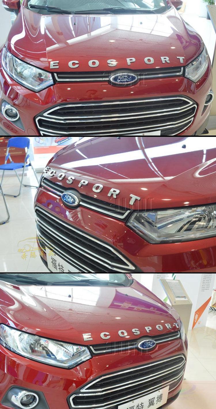накладки на дверные пороги надписи ecosport для ford ecosport 2018 Буквы на капот CHN для Ford Ecosport 2013 - 2018