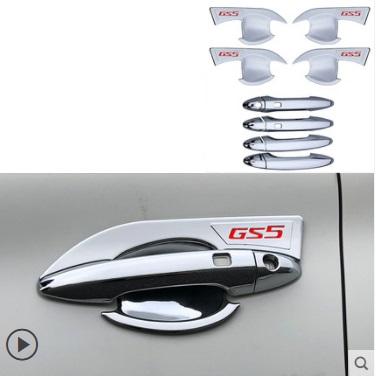 Накладки на дверные ручки (с логотипом) для GAC Trumpchi GS5 2020-