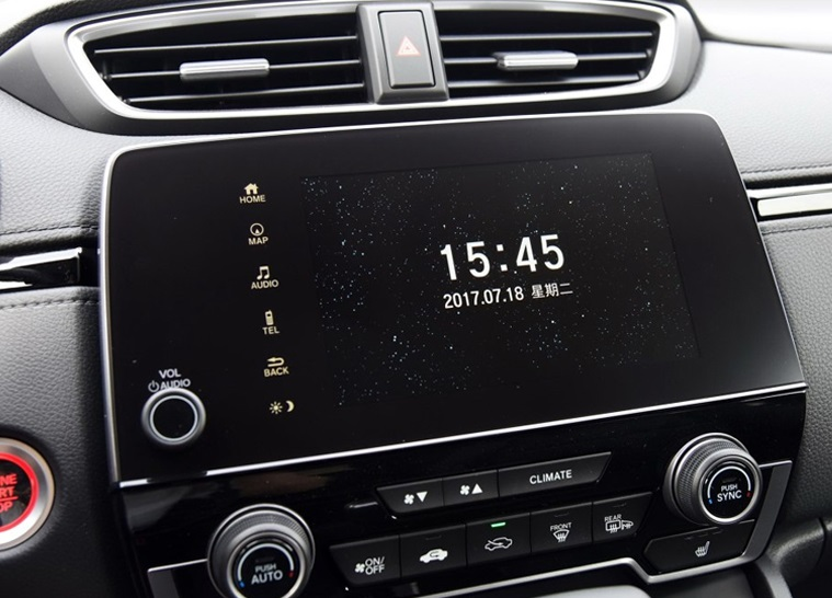 Защитная пленка (прозрачная) на навигатор 7 дюймов для Honda C-RV 2017-