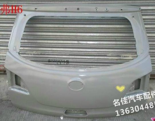 Дверь задняя багажника CHN для Haval H6 2014 - 2019